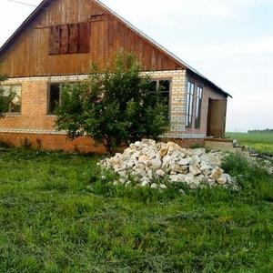 Продам дом с учястком земли !
