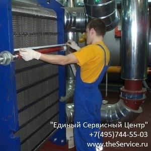 Растворы и химия для промывки и очистки теплообменников в Рязани