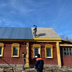 Бригада ремонт строителей