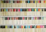 Всемирная библиотека
