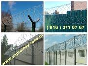 Спиральный барьер безопасности Егоза в Рязани